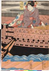 kuniS60-0227-1「秋月の娘深雪」 嘉永01・08・21市村座『蕣物語』