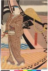 kuniS60-0227-2「宮木阿曽次郎」 嘉永01・08・21市村座『蕣物語』