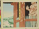 MM0626_07「吉野山」 ・・『』