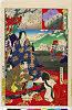 MM0634_009「雪月花」 「山城」「醍醐花」「関白秀吉」「淀君」「四十五」・・『』