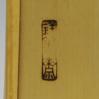 saiBB_0139: 白竹通筒花籃