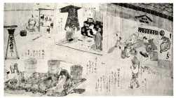 BN03828041-2-26-2「(近世職人画)」 ・・『』