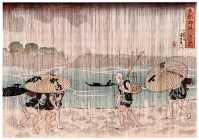 BN03828959-2-04「東都御厩川岸之図」 ・・『』