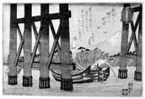 BN03828959-2-15「東都富士見三十六景」 「新大はし橋下の眺望」・・『』