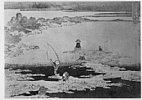 Z0170-099「千絵の海」 「相州浦賀」・・『』