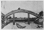 Z0170-111「富嶽三十六景」 「深川万年橋下」・・(『』・・)