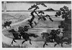 Z0170-120「富嶽三十六景」 「隅田川 関屋の里」・・『』