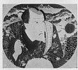 Z0172-605(尾上菊五郎) ・・『』