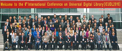 ICUDL-Group-Photo.jpg