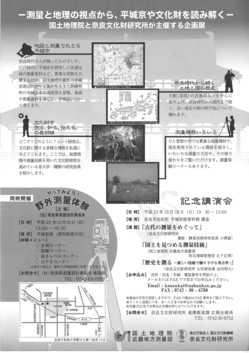heijyo_poster2