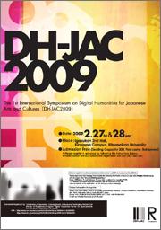 DH-JAC2009
