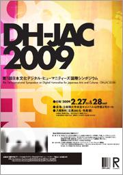 DH-                         JAC2009.jpg