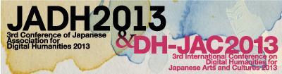 JADH2013%26DH-JAC2013.jpg