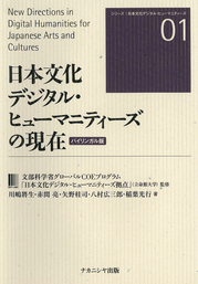 DH_book01.jpg
