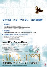 jinmoncom.jpg