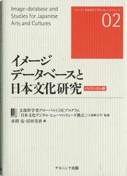 DH02_book.jpg