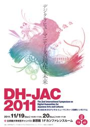 DHJAC2011_A4_J.jpg