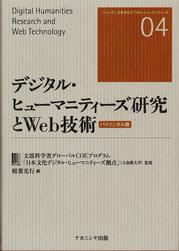 DH04_book.jpg