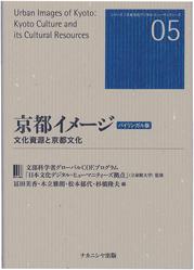 DH05_book.jpg