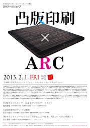 20130201_A4.jpg