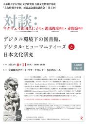 20130611_A4.jpg