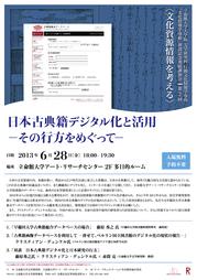 20130628_A4.jpg