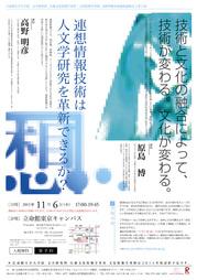 20131106_no5_A4.jpg