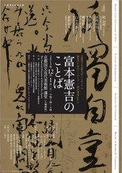 katayama2013_A4.jpg