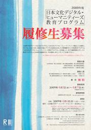 kyouikup_a4.jpg