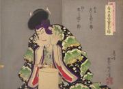 アート・リサーチセンター所蔵 浮世絵名品展