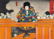 見る・読む・知る 歌舞伎と劇場