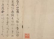 能の資料展「京都に伝わる謡本」