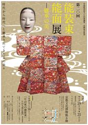 2016_katayama_A4.jpg