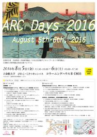 ARC Days 2016
