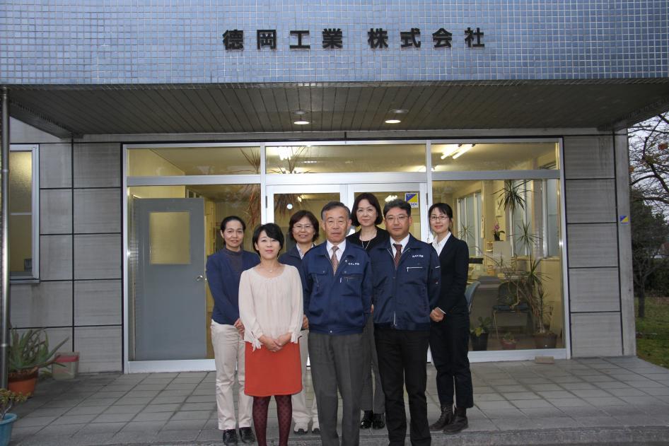 20151107tokuoka.jpg
