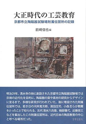 maezaki_02.jpg