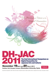 DHJAC2011_A4_E.jpg