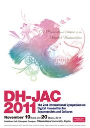 DHJAC2011_A4_E.jpg