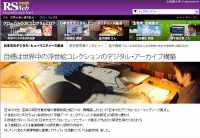 20070921kiji.jpg