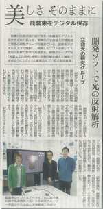 TanakaHiromi20071219.jpg