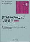 DH06_book.jpg