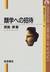 harashimabooks.jpg