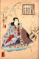 shiUYa0063S