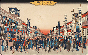 Digital Kabuki Museum