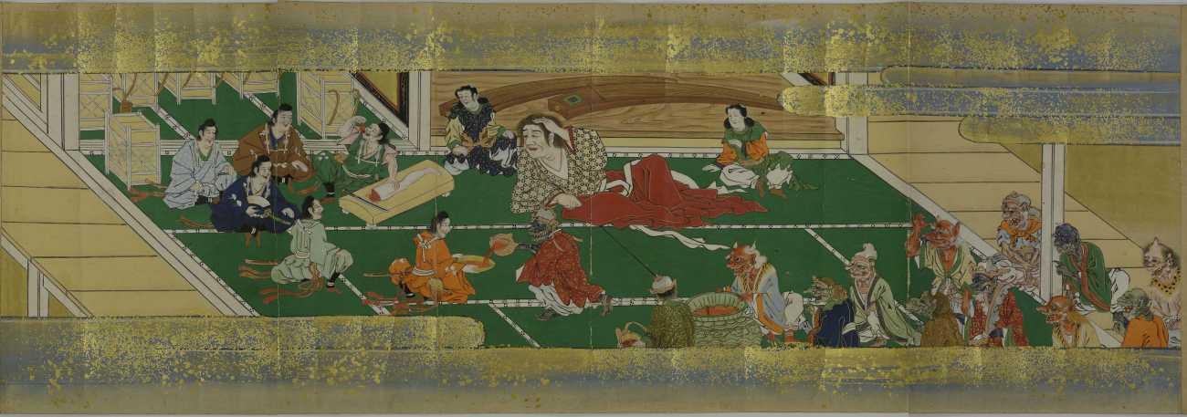 「酒呑童子」研究所; Shutendōji Digital Institute