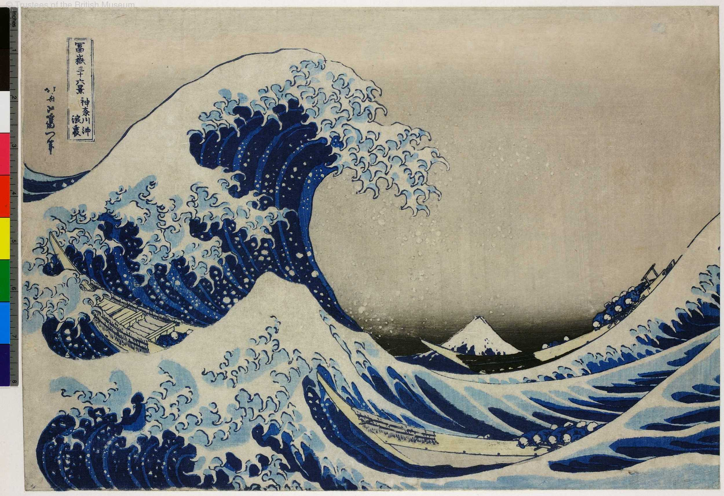 Late Hokusai: Thought, Technique, Society  (Database)