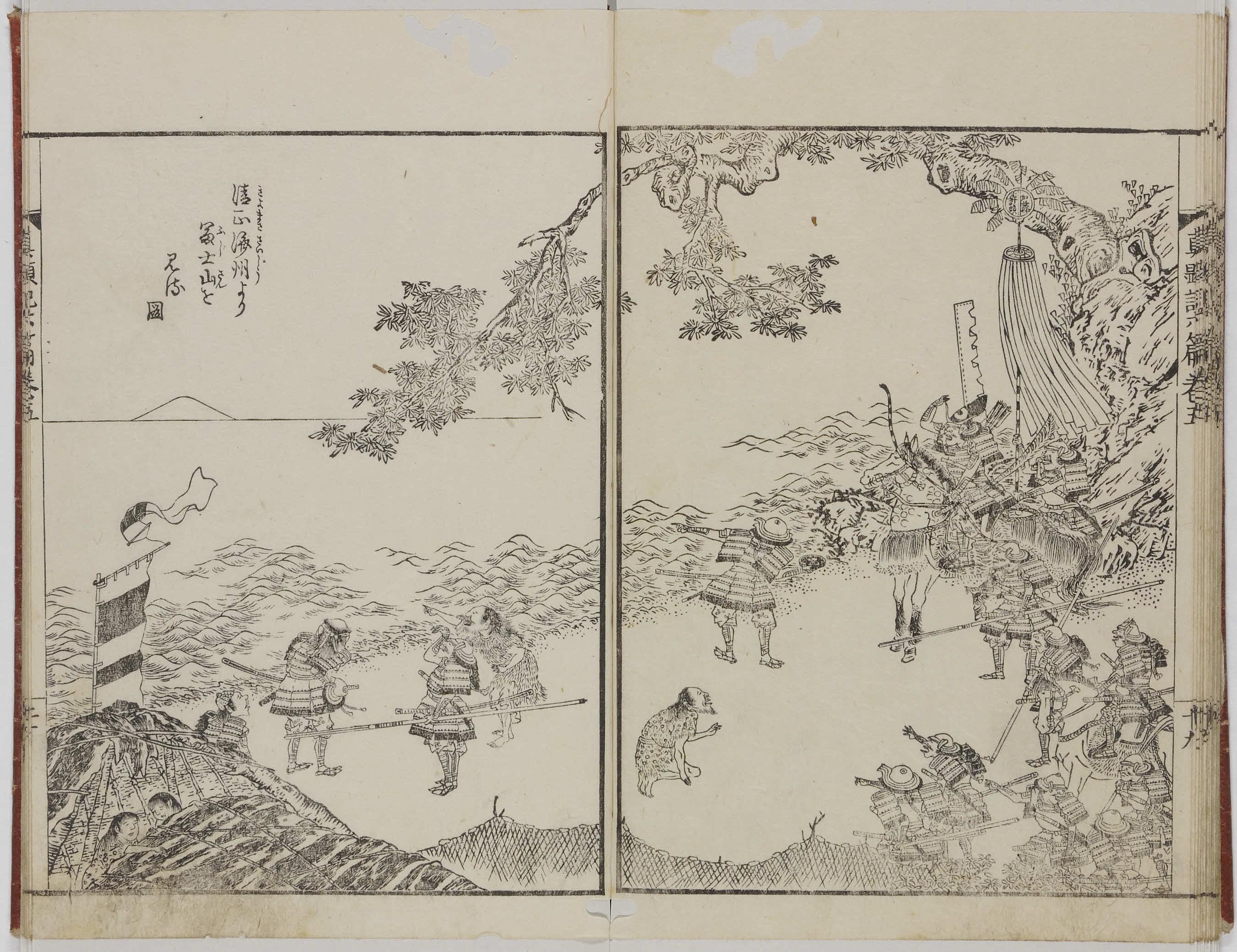 B6-04 清正済州より富士を見る