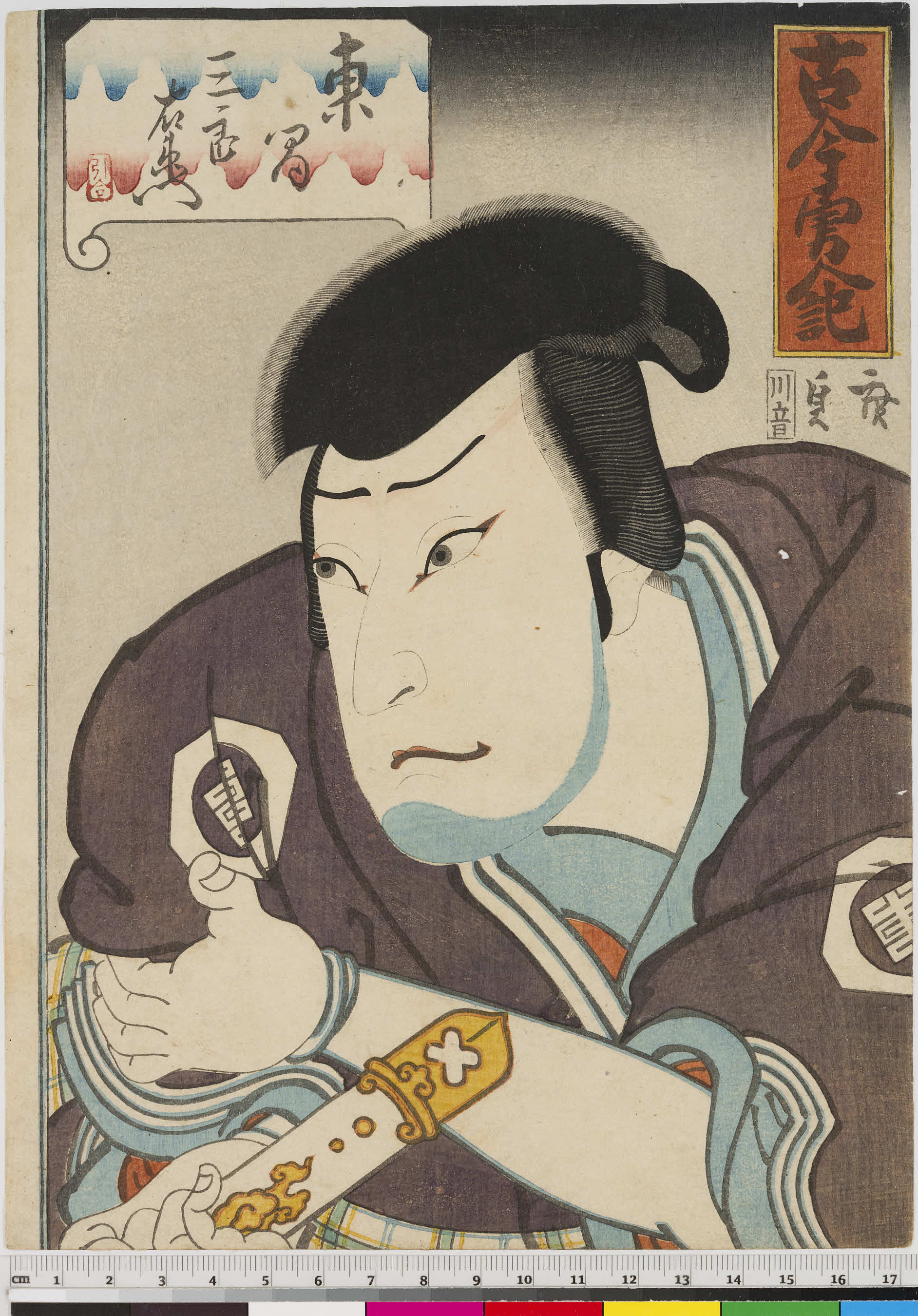 Osaka Prints Consortium