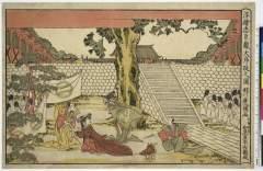 AkoGA-G0017-01寛政・・豊国〈1〉「浮絵忠臣蔵」「大序段之図」