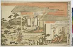 AkoGA-G0017-02寛政・・豊国〈1〉「浮絵忠臣蔵」「二段目之図」